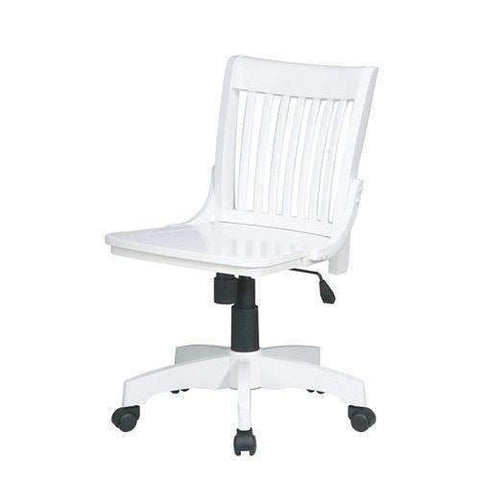 White Armless Bankers Chair with Wood Seat - bringown