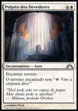 Púlpito dos Devedores / Debtor's Pulpit-Magic: The Gathering-MoxLand