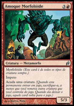 Amoque Morfolóide / Changeling Berserker-Magic: The Gathering-MoxLand