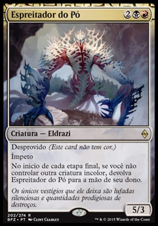 Espreitador do Pó / Dust Stalker-Magic: The Gathering-MoxLand