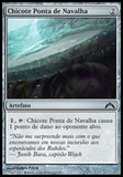 Chicote Ponta de Navalha / Razortip Whip-Magic: The Gathering-MoxLand