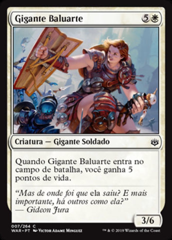 Gigante Baluarte / Bulwark Giant-Magic: The Gathering-MoxLand