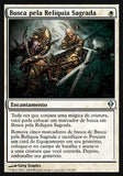 Busca pela Relíquia Sagrada / Quest for the Holy Relic-Magic: The Gathering-MoxLand