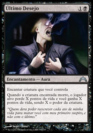 Último Desejo / Dying Wish-Magic: The Gathering-MoxLand