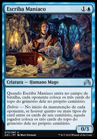 Escriba Maníaco / Manic Scribe-Magic: The Gathering-MoxLand