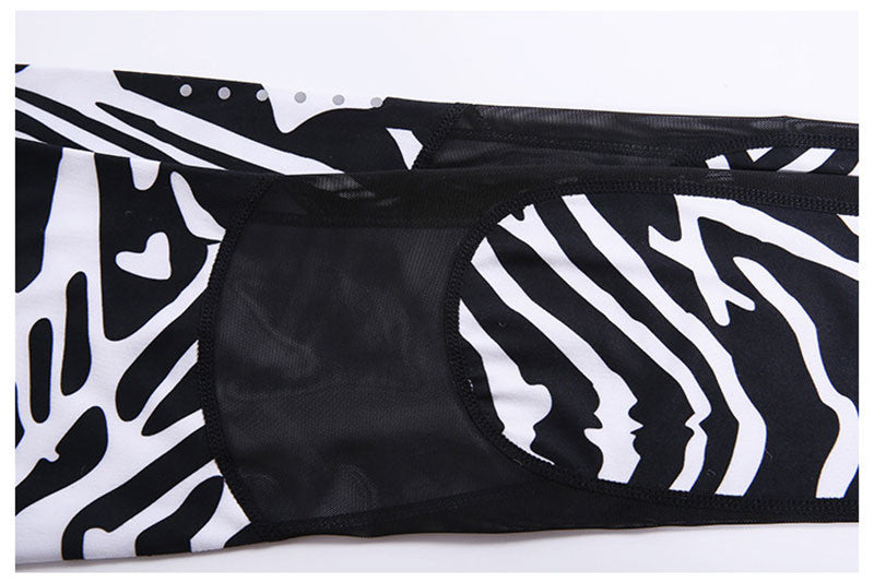 Zebra Fitness Leggings