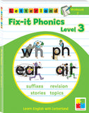 Fix-it Phonics - Level 3 - Workbook 2