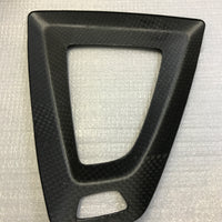BMW M2 M3 M4 M5 M6 Performance Carbon Fiber Shift Surrounding Cover ONLY