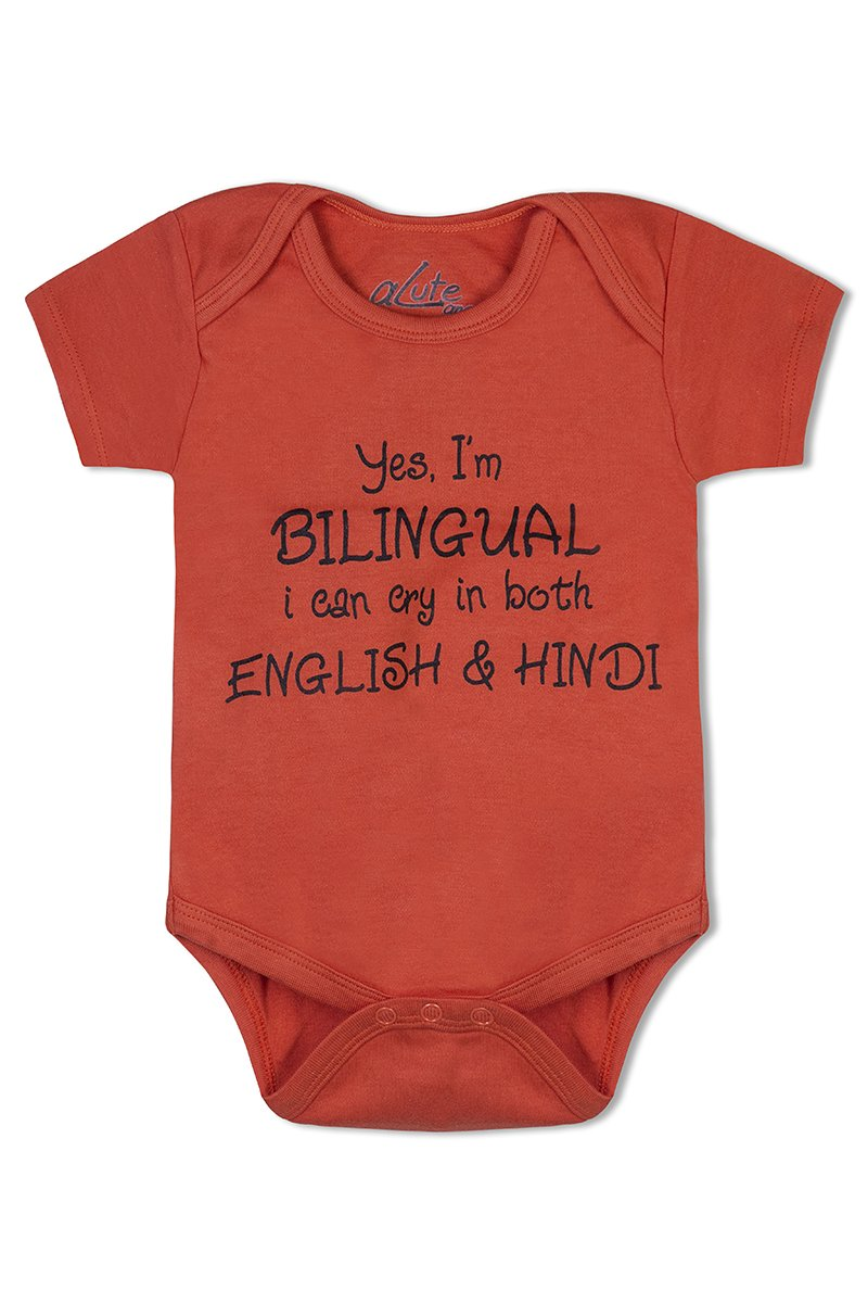Yes I Am binlingual I can cry in both Hindi and English organic cotton baby romper