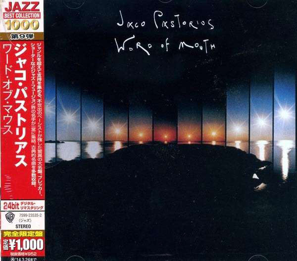 Jaco Pastorius - Word Of Mouth CD