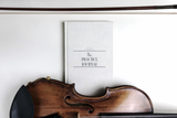The Practice Journal – Violin, Viola, Cello, Bass