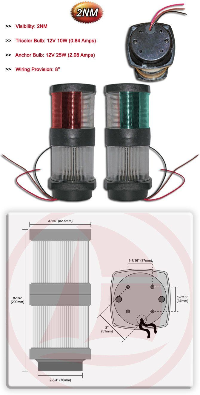 2071 Tri Color Amp Anchor Light Height 8