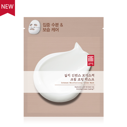 illi Intense Moisturising Cream Mask - Hyaluronic Acid & Green Tea