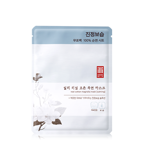 illi Real Cotton Mask - Magnolia [calming]