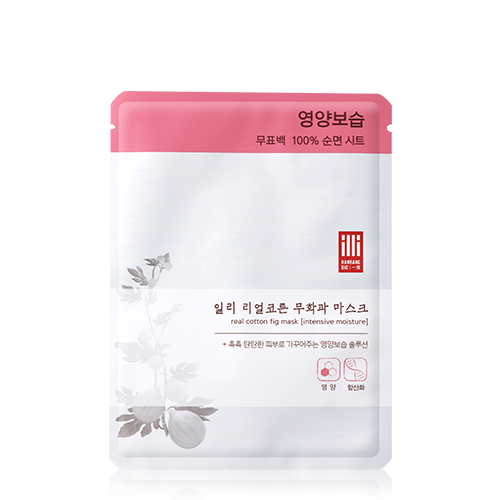 illi Real Cotton Mask - Fig [intensive moisture]