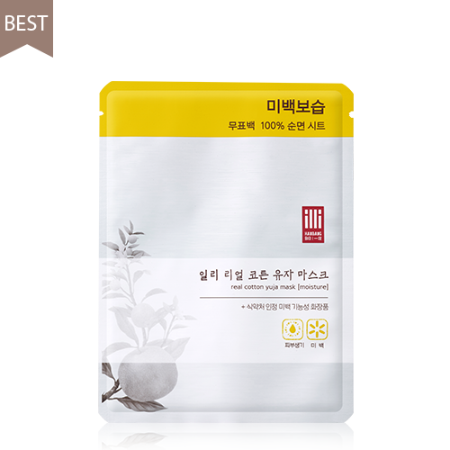 illi Real Cotton Mask - Yuja [moisture]