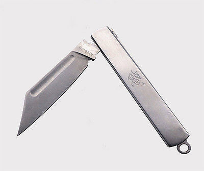 Sanrenmu A148 Mini Pocket Folding Knife Blade Self Lock w/ Key Ring 50g