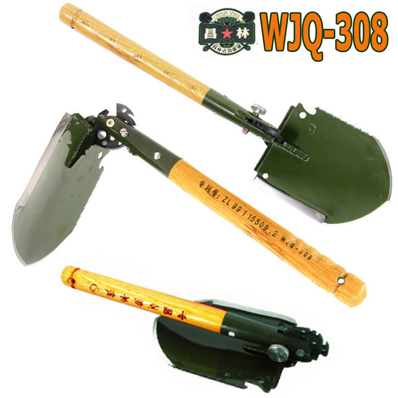 CHANGLIN WJQ-308 18 in 1 Multifunctional Folding Portable Military Shovel, Camping Shovel