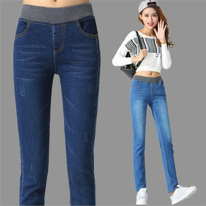 High Waist Skinny Jeans Pants