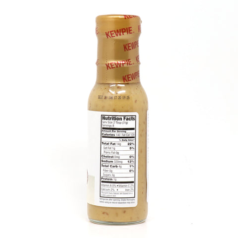 Kewpie Deep-Roasted Sesame Dressing (8oz) (8344094033)