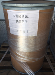 Drum of generic chinese raw materials used in men's supplements
