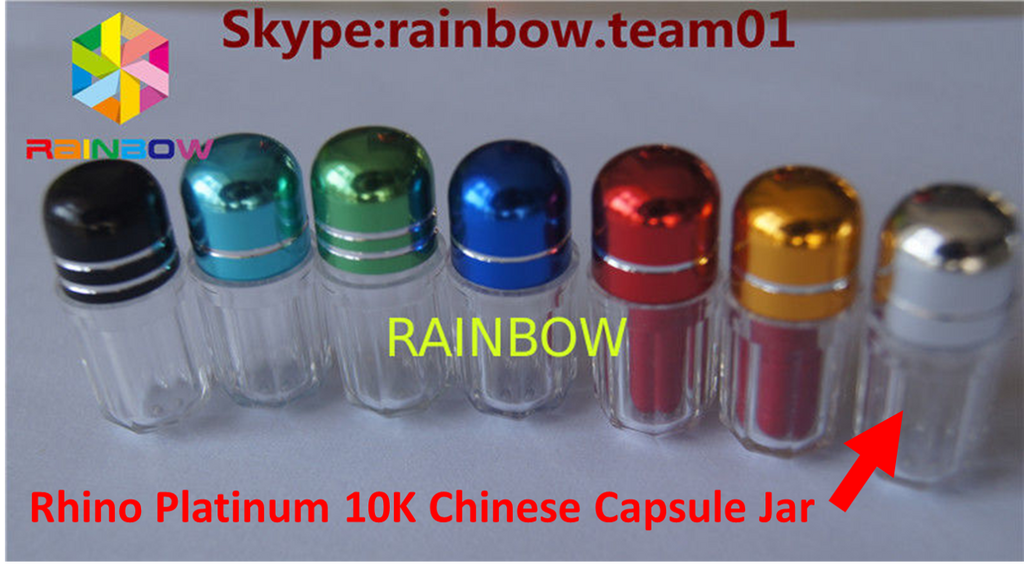 Image of Chinese capsule jar for sex pills reading rhino platinum 10k capsule jar