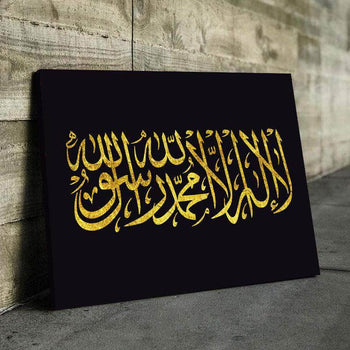 Shahada in Gold Canvas Set