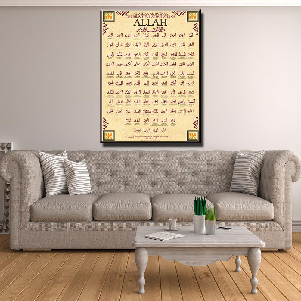 99 Names of Allah Canvas Set - Canvas Freaks