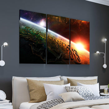 Kalima From Outer Space Canvas Set