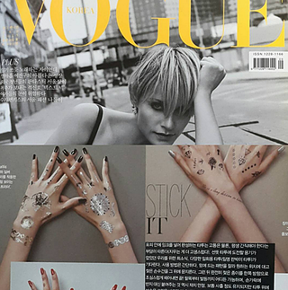 lustria vogue flash tattoo jewelry feature