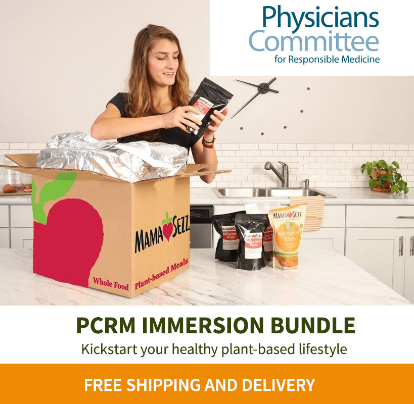 Physicians Committee For Responsible Medicine (PCRM) Immersion Bundle