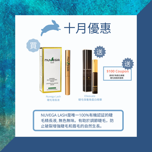 Juliette Armand Elements Christmas Set - Retinoid A Anit-Aging Set 維A 抗衰老緊緻套裝