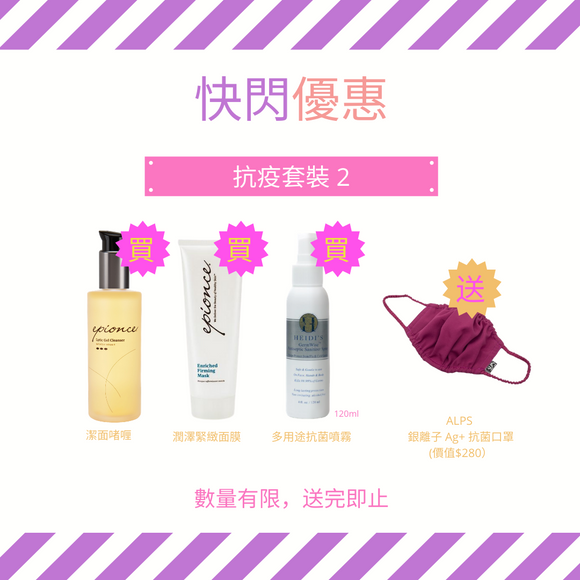 Bella Aura Instant Lifting Eye Contour Bella Aura 六段活眼精靈