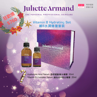 Juliette Armand Elements Christmas Set - Vitamin B Hydrating Set 維B水潤修復套裝