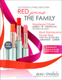 Jane Iredale Just Kissed Lip and Cheek Stain 玫瑰變幻唇膏