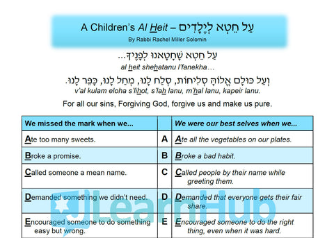 A Children's Al Heit - על חטא לילדים: Youth & Family Liturgy