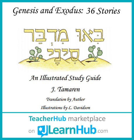 Genesis and Exodus | 36 Stories: An Illustrated Study Guide