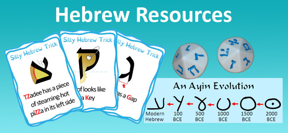 Hebrew Resources on JLearnHub