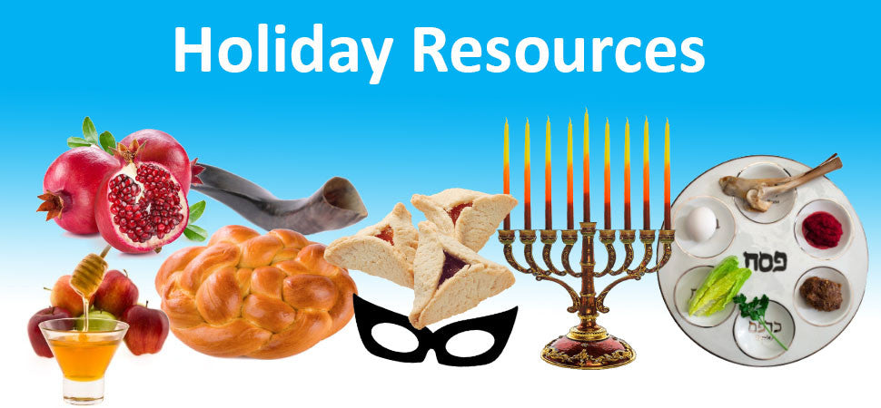 Jewish Holiday Resources on JLearnHub