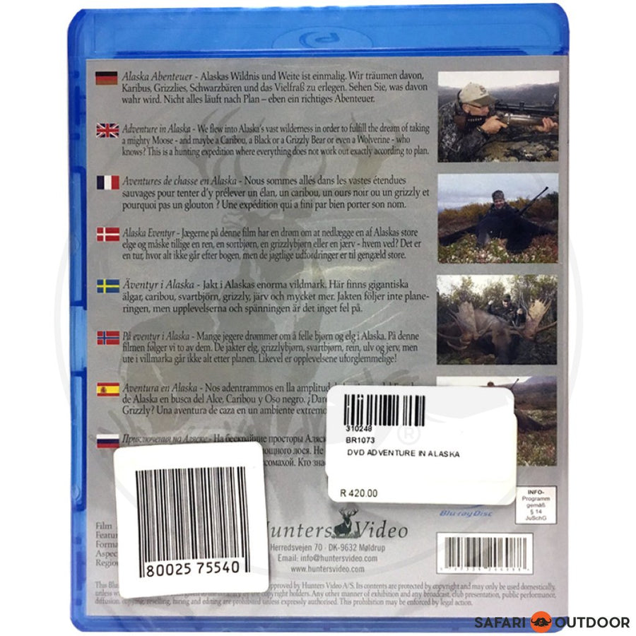 ADVENTURE IN ALASKA (DVD)