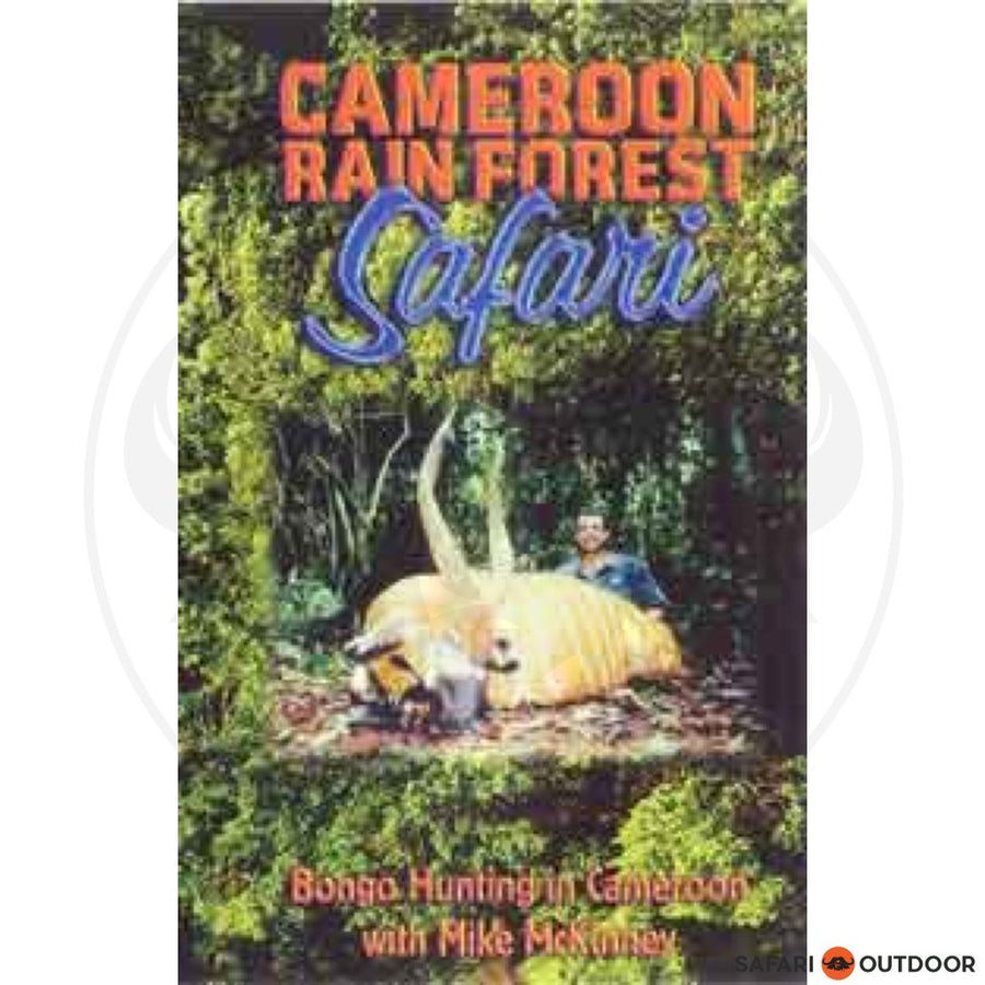CAMEROON RAIN FOREST SAFARI (DVD)