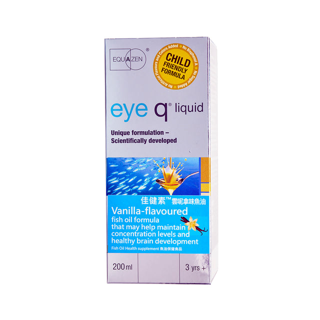 Equazen Eye Q Liquid Fish Oil (Vanilla) 200 ml