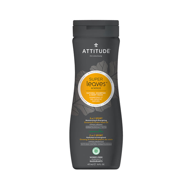 Attitude 2-in-1 Shampoo & Body Wash - Men (Sport)