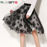 Elegant Mesh Tutu Skirt with Elastic High Waist