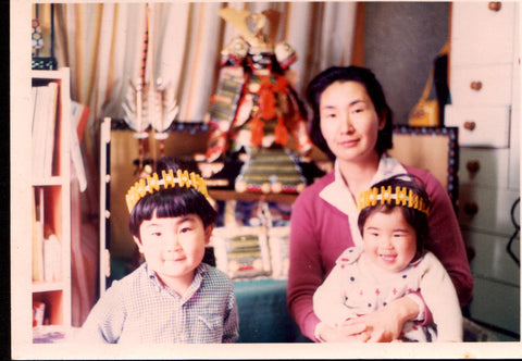 sawako with family in japan