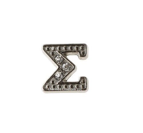 Greek Sigma Floating Charm