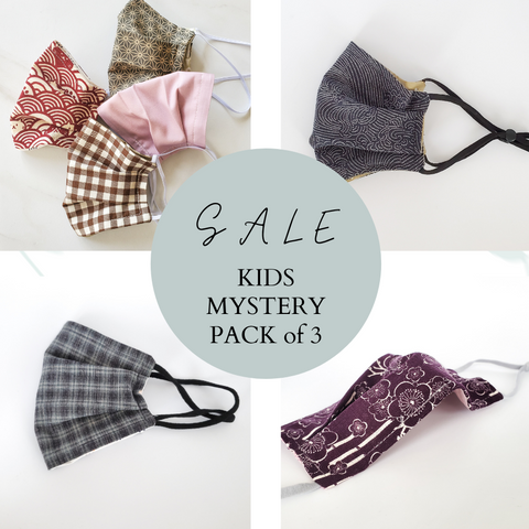 SALE! Kids Pleat Mask - Mystery Pack of 3