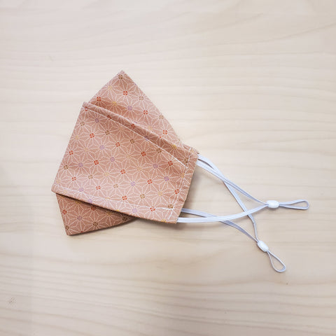 Origami Mask - Japanese Asanoha Star in Dusty Pink