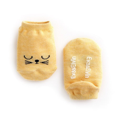 Good Night Ankle Socks | Yellow