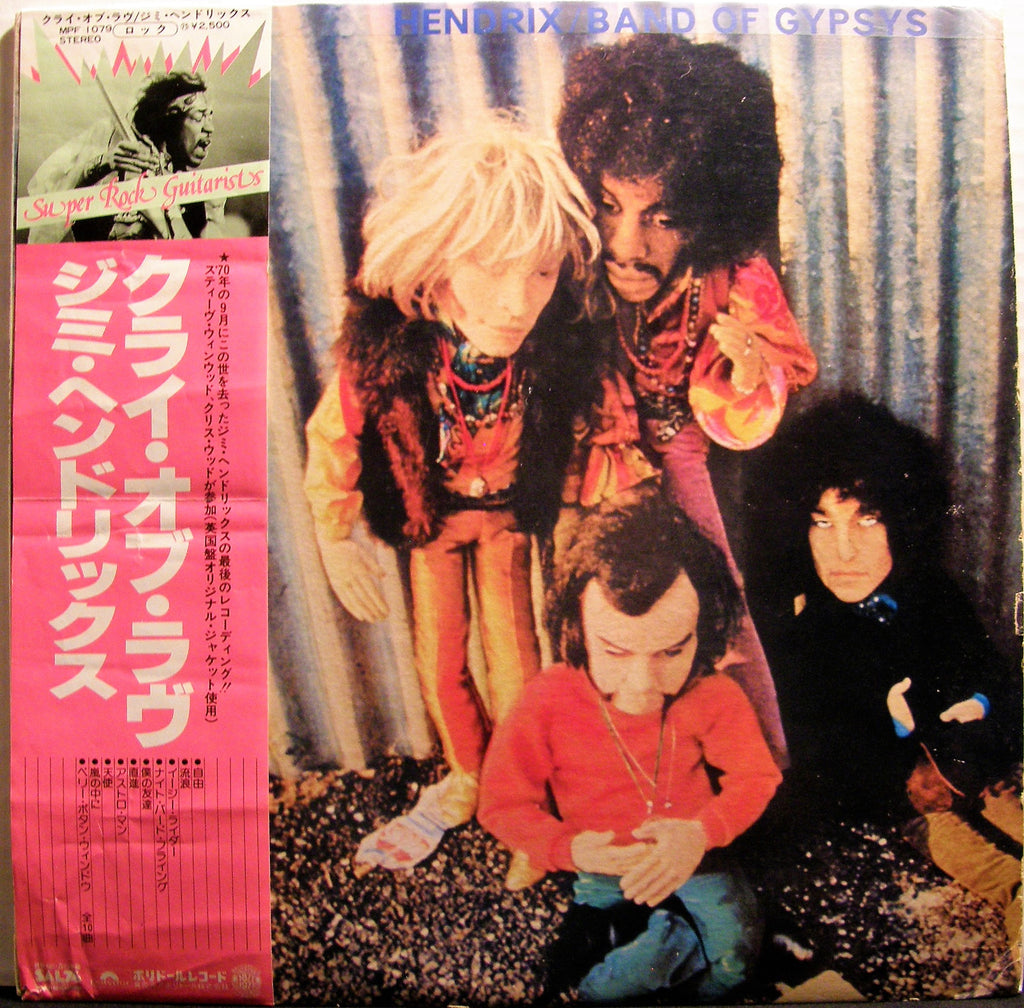 JIMI HENDRIX BAND OF GYPSYS  JAPAN